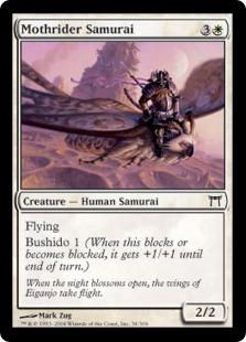 Mothrider Samurai