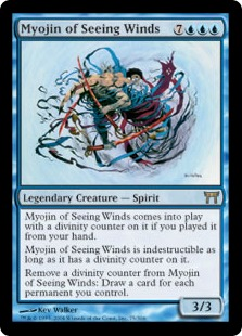 Myojin of Seeing Winds