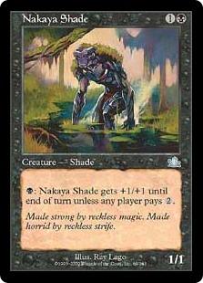 Nakaya Shade [PR]