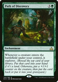 Path of Discovery <planeswalker stamp> [RIX]