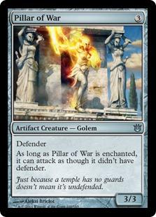 Pillar of War