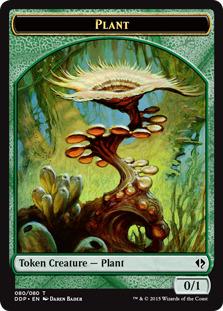 Plant [DDP]