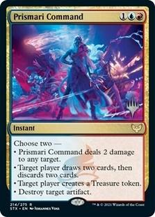 Prismari Command <planeswalker stamp> [STX] (F)