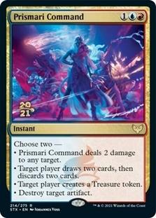 Prismari Command <prerelease> [STX] (F)