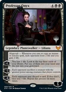 Professor Onyx <planeswalker stamp> [STX]