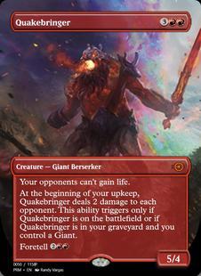 Quakebringer [PRM]