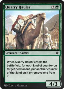 Quarry Hauler