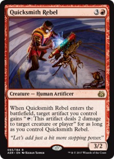 Quicksmith Rebel
