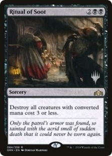 Ritual of Soot <planeswalker stamp> [PTHB]