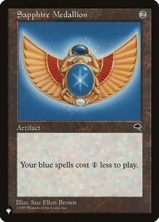 Sapphire Medallion [PLIST]