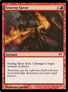Searing Spear [PRM] (F)