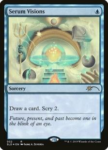 Serum Visions <32> [SLD] (F)