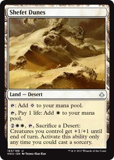Shefet Dunes