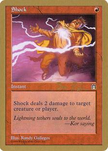 Shock <Ben Rubin> [WC98]