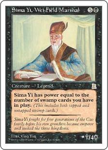 Sima Yi, Wei Field Marshal
