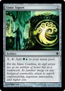 Simic Signet [C13] (F)