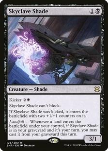 Skyclave Shade