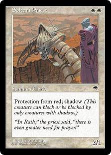 Soltari Priest [TE]