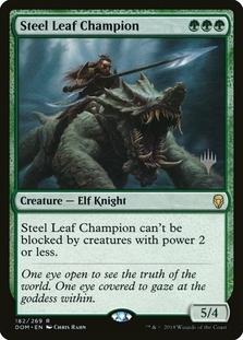 Steel Leaf Champion <planeswalker stamp> [DOM] (F)
