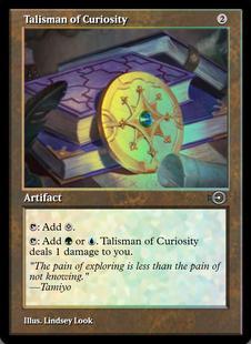 Talisman of Curiosity [PRM] (F)