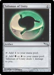 Talisman of Unity