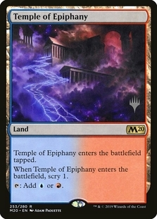 Temple of Epiphany <planeswalker stamp> [M20] (F)