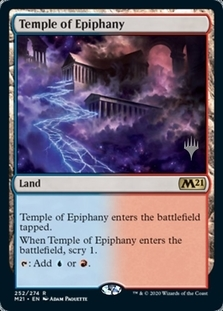 Temple of Epiphany <planeswalker stamp> [M21] (F)