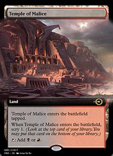 Temple of Malice [PRM]