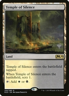 Temple of Silence <planeswalker stamp> [M20] (F)