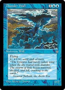 Thunder Wall