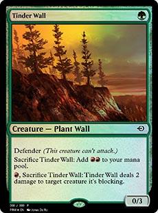 Tinder Wall [PRM]