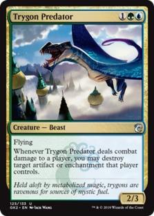 Trygon Predator