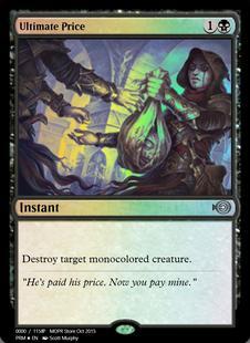 Ultimate Price [PRM] (F)