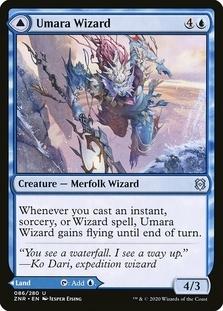 Umara Wizard