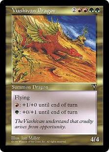 Viashivan Dragon