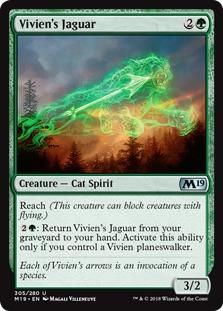 Vivien's Jaguar