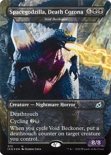 Void Beckoner <Spacegodzilla, Death Corona> [IKO]