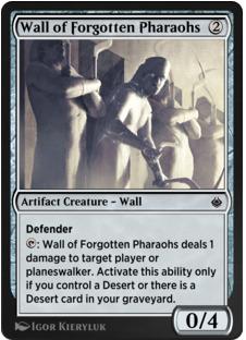 Wall of Forgotten Pharaohs