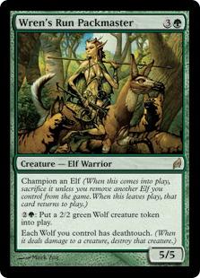 Wren's Run Packmaster