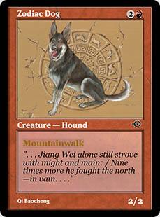 Zodiac Dog [PRM] (F)