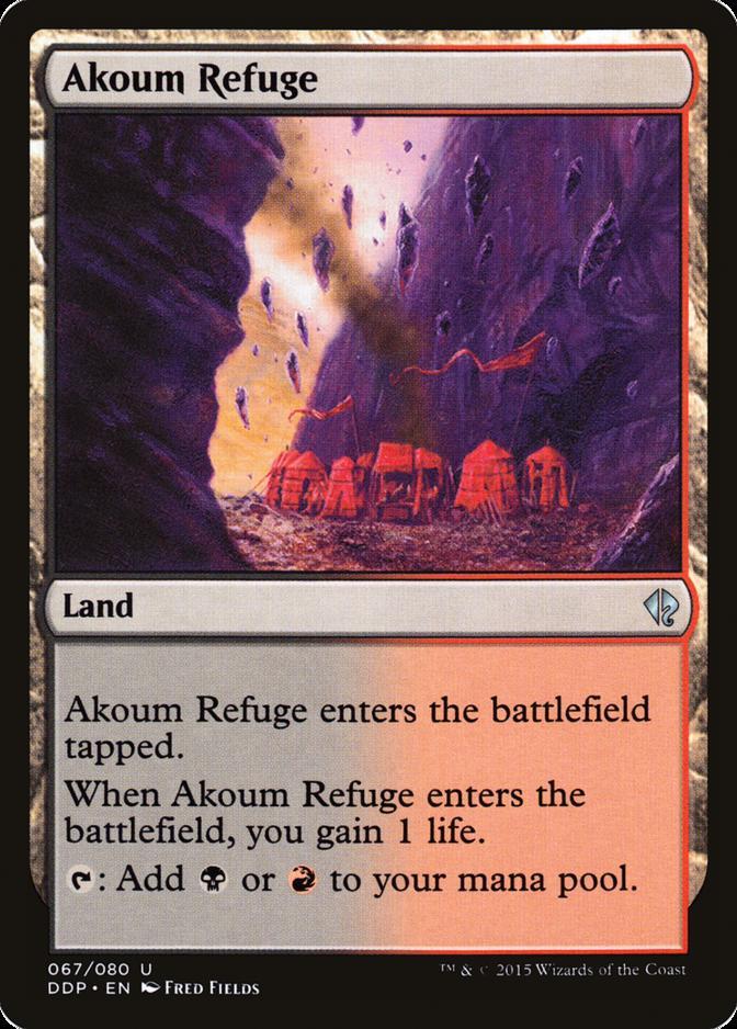 Akoum Refuge [DDP]