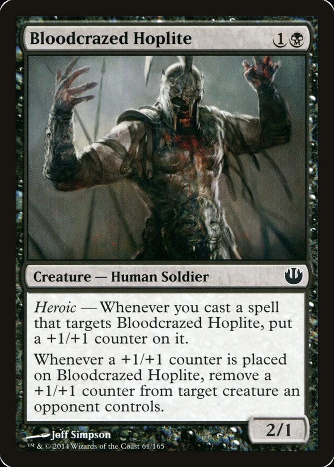 Bloodcrazed Hoplite [JOU]
