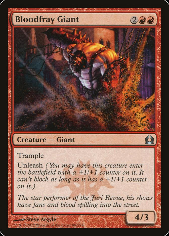 Bloodfray Giant [RTR]
