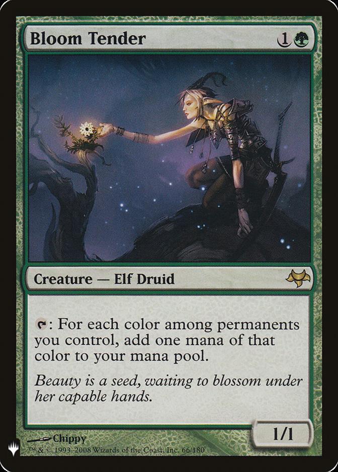 Bloom Tender [MB1]