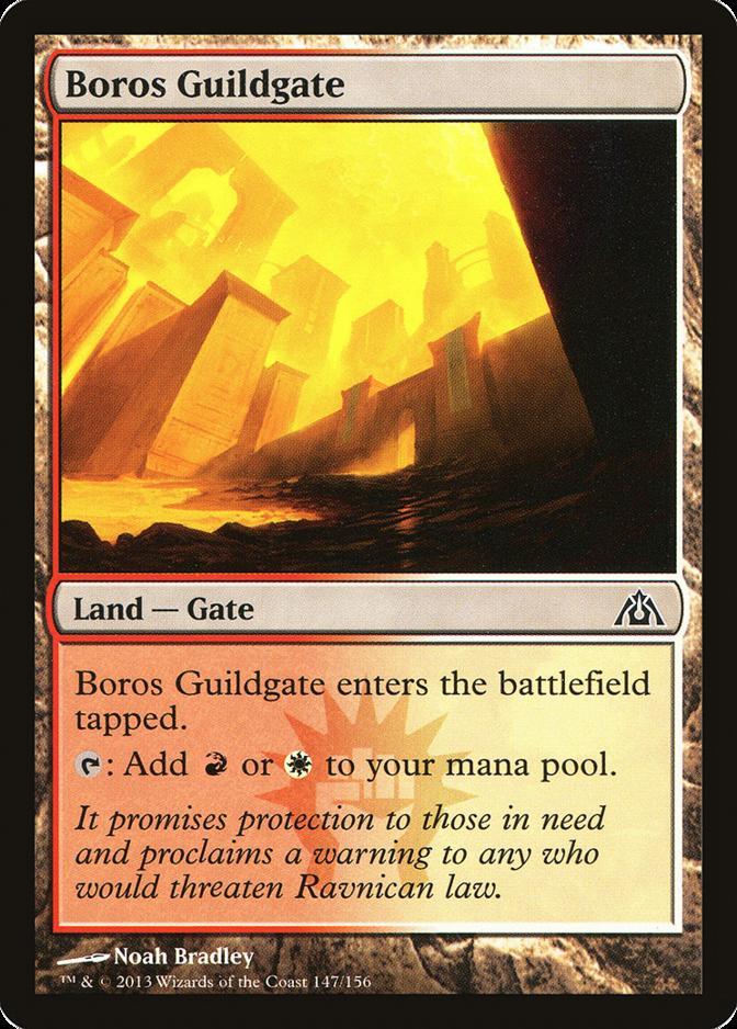 Boros Guildgate [DGM] (F)