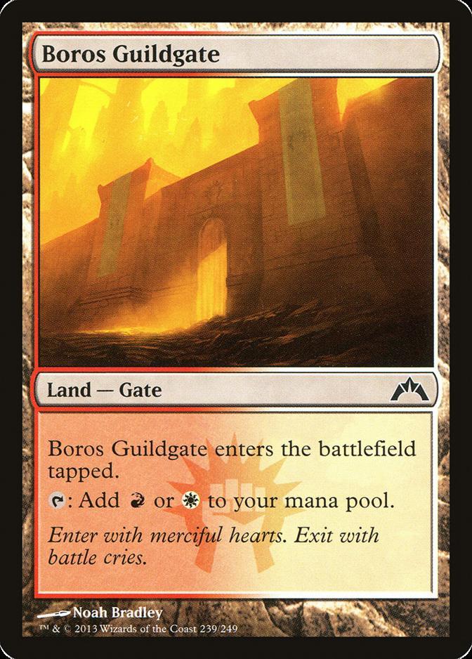 Boros Guildgate [GTC] (F)