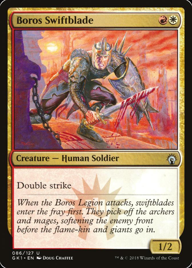 Boros Swiftblade [GK1]