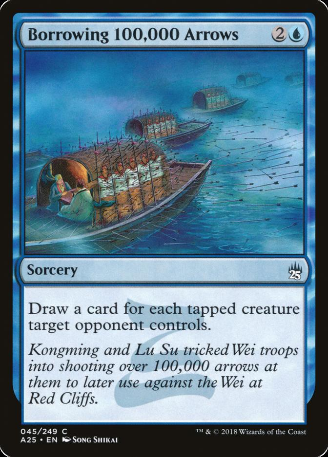 Borrowing 100,000 Arrows [A25]