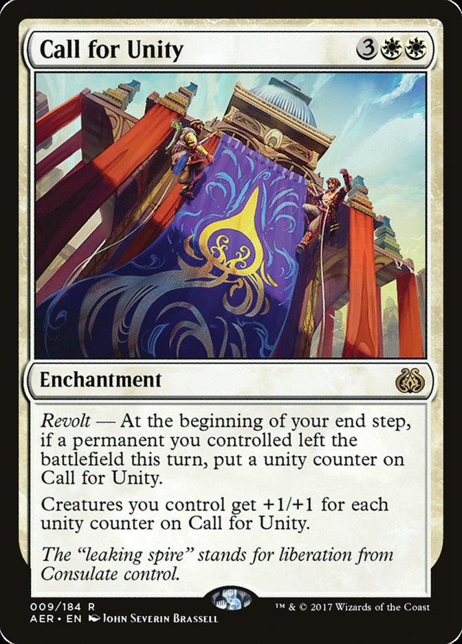 Call for Unity [AER]