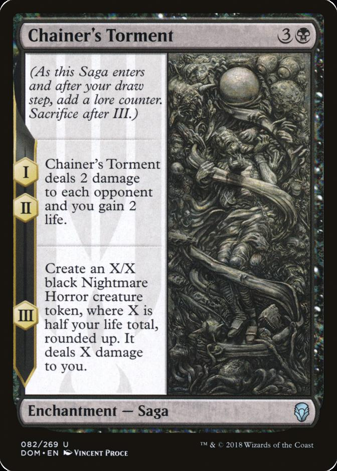 Chainer's Torment [DOM]